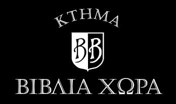 ktima_vivlia_Chora